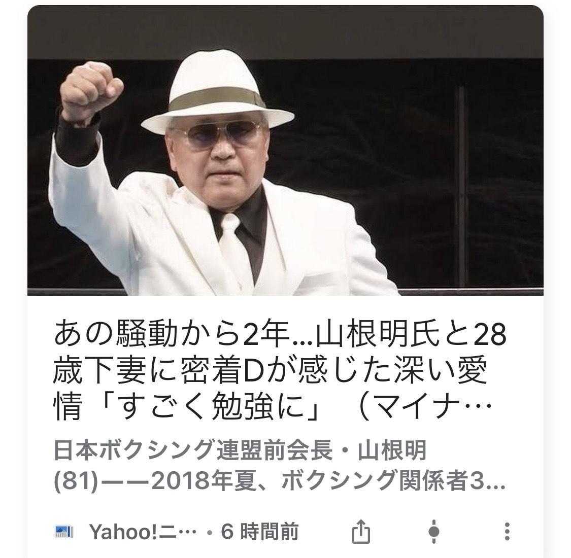 フィクション 関西 ノン ザ